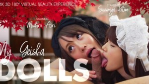 My Geisha Dolls VR Bangers Mashiro Airi Suzumiya Kotone vr porn video vrporn.com virtual reality