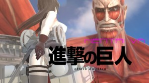 Attack on Titan Hentai VR Experience! Spacebear7778 vr porn video vrporn.com virtual reality